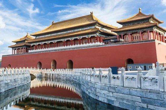 Entradas Beijing Forbidden City