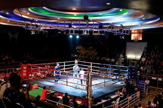 Chiangmai Boxstadion Eintrittskarte