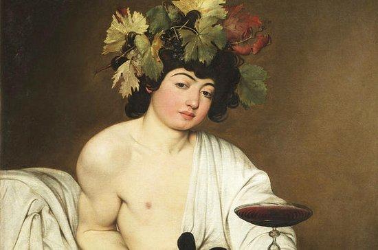 Florence Uffizi Gallery Skip-the-line...