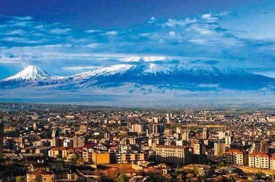 Walking Tour of Yerevan