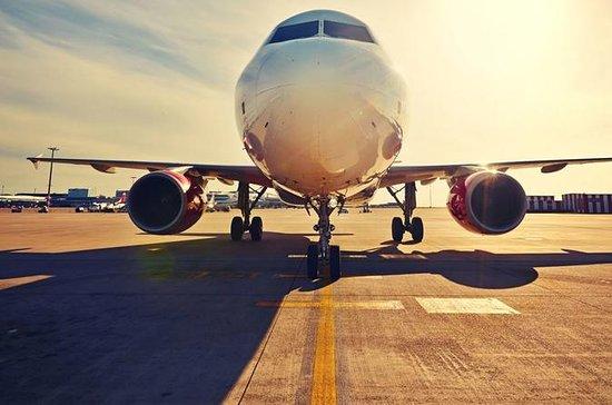 Transfert privé d'El Quseir à l'aéroport d'Hurghada : Private Transfer from El Quseir to Hurghada airport