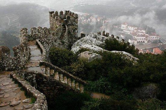 Sintra - Pena Palast und maurische...