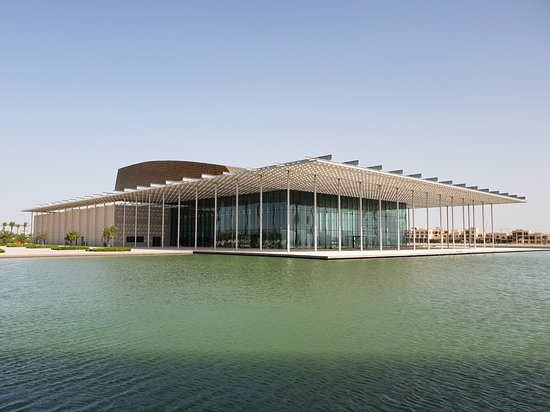 ‪National Theatre of Bahrain‬