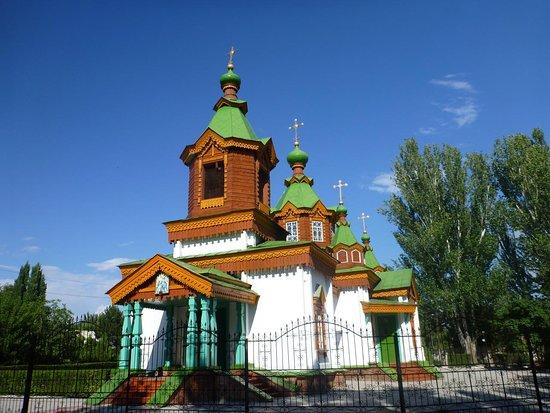 Zharkent, Kazachstan: getlstd_property_photo