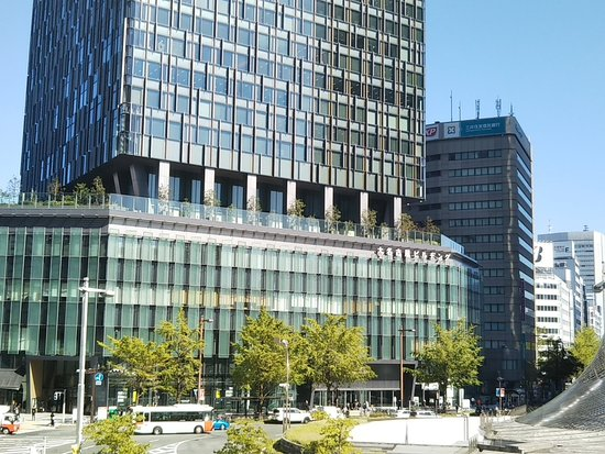 Dainagoya Building