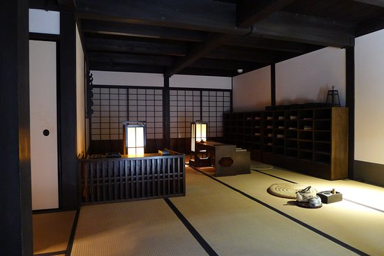 Otona Room
