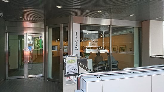 Gallery Beata