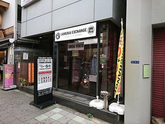 Samurai Exchange Tsukiji Ekimae