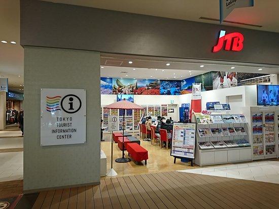 Tokyo Tourist Information Center Toyosu