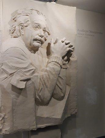 Albert Einstein - Museum of Cosmonautics