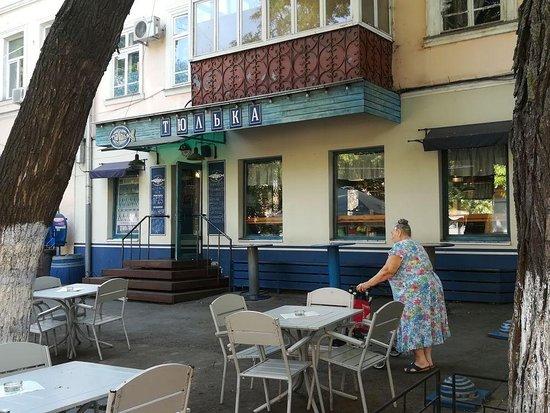 Guide in Odessa