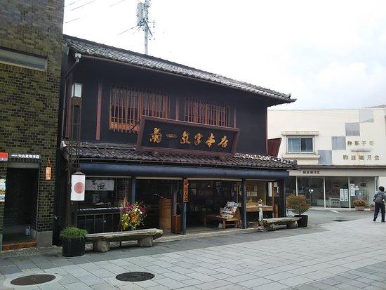 Ise Kikuichi