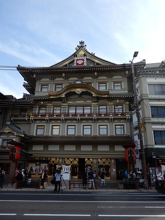 The theatre where you can see traditional Geisha shows