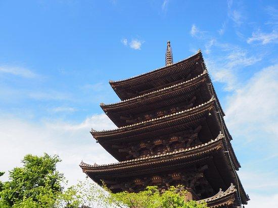 Hokan-ji Temple Yasaka no To