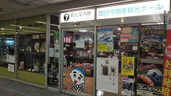 Yokkaichi City Bussan Tourist Hall