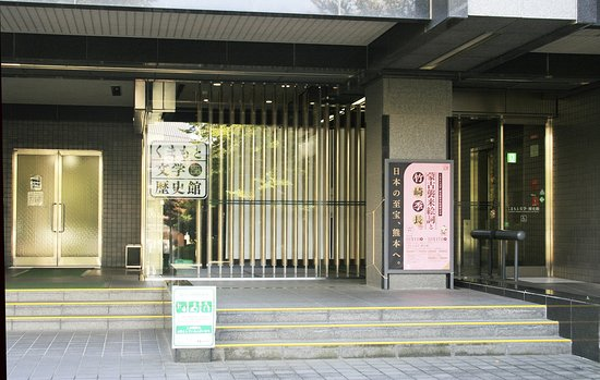 Kumamoto Prefectural Library, Kumamoto Culture and History Museum