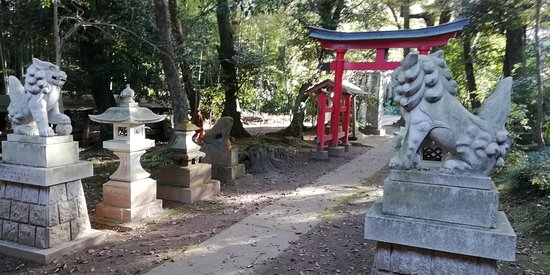Shishadaijin Shrine
