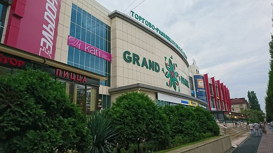 Shopping Center Grand Park