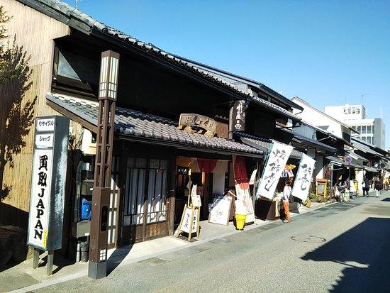 Ảnh về Inuyama
