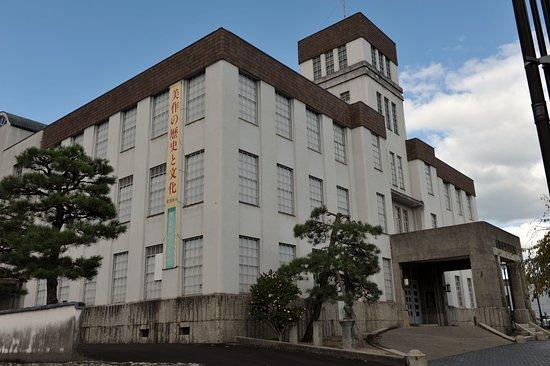 Tsuyama, Ιαπωνία: 改修中だった