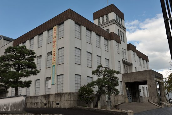 Tsuyama Country Museum