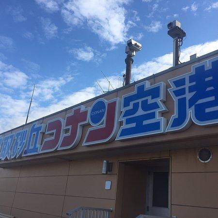Zdjęcie Tottori