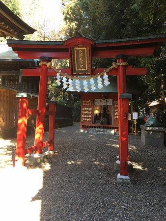 Hisaizu Shrine : 久伊豆神社2