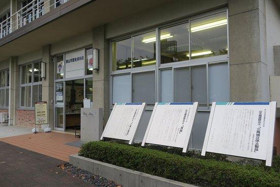 Koriyama Rekishi Shiryokan