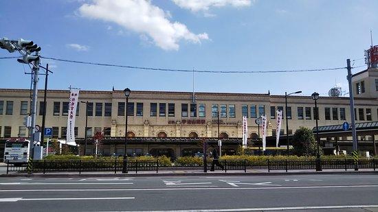 Ujiyamada Station