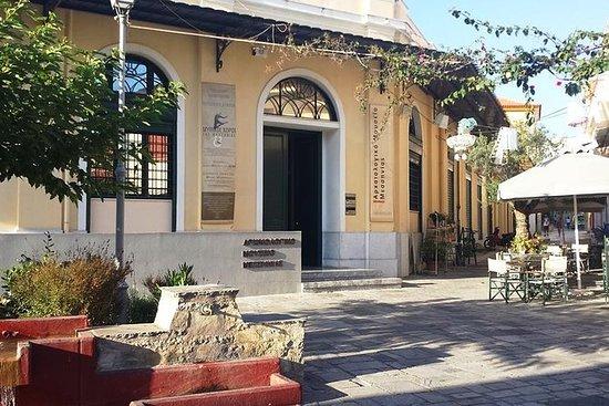Private Kalamata Historic Center...