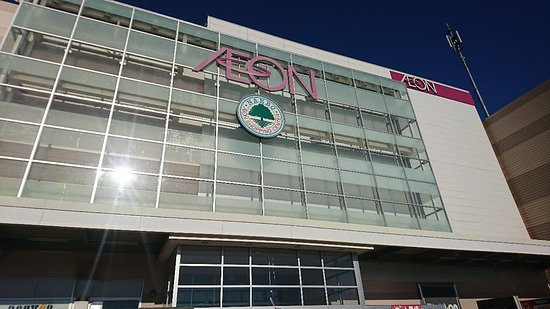 Aeon Mall Sapporo Naebo