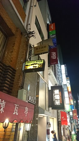 Aoki Gallery