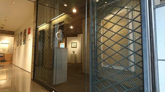 Gallery Hasegawa