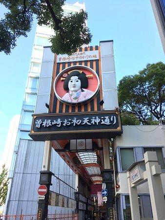 Sonezaki Ohatsutenjin-dori Shotengai