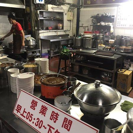 Фотография Shan He Lu Rou Fan - Second Market