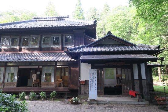 Amemiya Memorial Hall