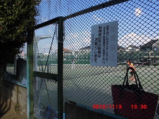 Adachi Ward Comprehensive Sports Center Tennis Field