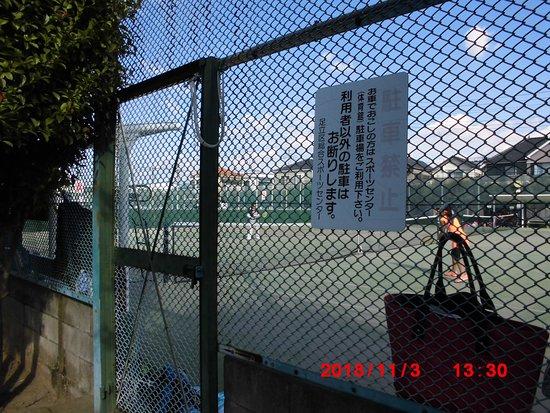 Adachi Φωτογραφία