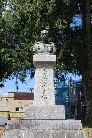 Statue of Nagata Tetsuzan lieutenant General