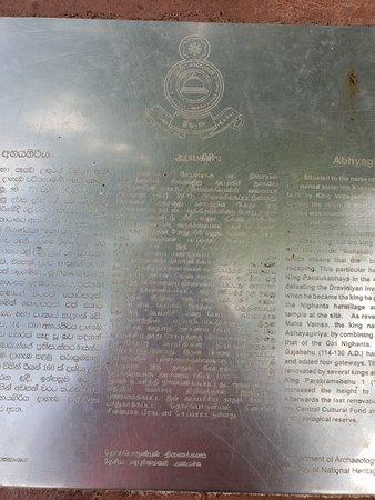 Anuradhapura, Sri Lanka : Abhayagiri Dagoba