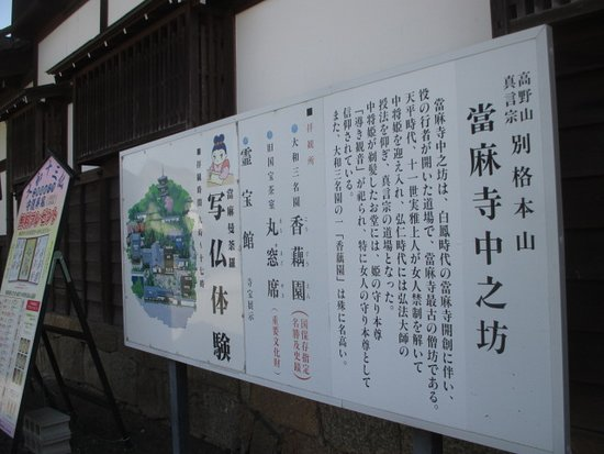 Taimadera Nakanobo