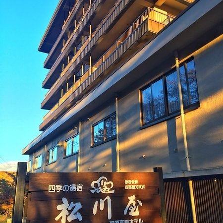 Foto de Matsukawaya Nasukogen Hotel