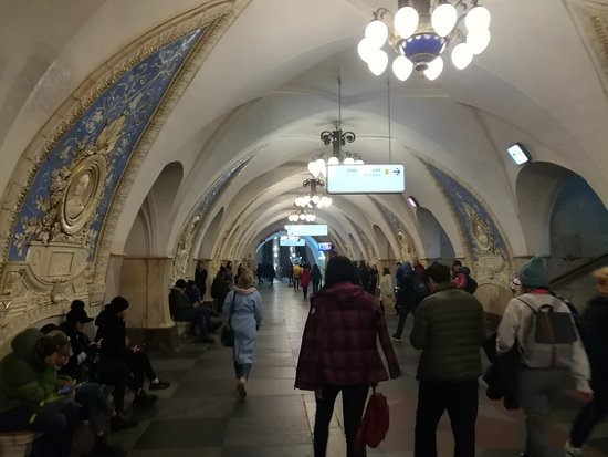 Taganskaya Metro Station