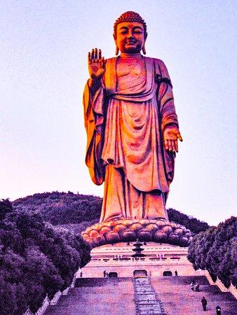 Lushan County Photo