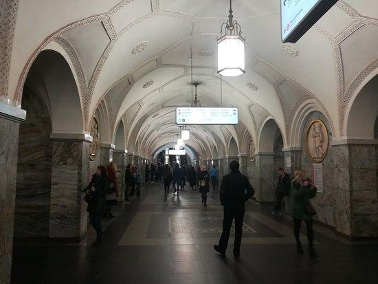 "Станция метро ""Парк культуры"""