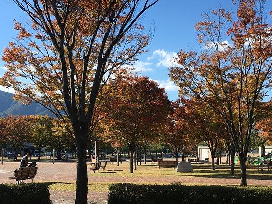 Suehiro Central Park