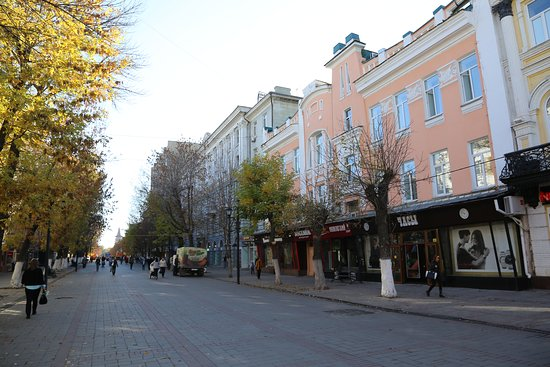 Saratov Photo