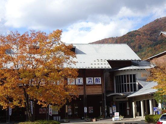 木曾くらしの工芸館