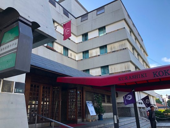 Kurashiki Kokusai Hotel: ホテルの玄関口