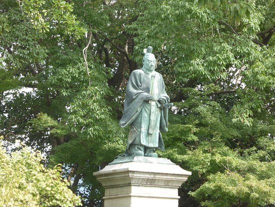 Nosuke Ii Statue